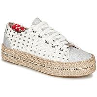 鞋子 女士 球鞋基本款 Café Noir MERYOU 白色 / 银色