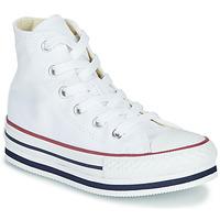 鞋子 女孩 高幫鞋 Converse 匡威 CHUCK TAYLOR ALL STAR PLATFORM EVA EVERYDAY EASE 白色