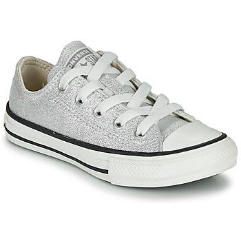 鞋子 儿童 球鞋基本款 Converse 匡威 CHUCK TAYLOR ALL STAR SUMMER SPARKLE 灰色