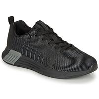 鞋子 男士 球鞋基本款 Lumberjack TEMPO 黑色