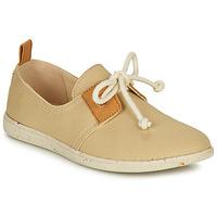 鞋子 女士 球鞋基本款 Armistice STONE ONE 米色