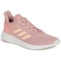 鞋子 女士 跑鞋 adidas Performance 阿迪达斯运动训练 ASWEERUN 玫瑰色