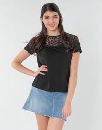 衣服 女士 女士上衣/罩衫 Guess ALICIA TOP 黑色