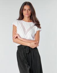 衣服 女士 女士上衣/罩衫 Guess SS MALIKA TOP 白色