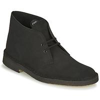 鞋子 男士 短筒靴 Clarks 其乐 DESERT BOOT 黑色
