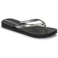 鞋子 女士 人字拖 Ipanema 依帕内玛 GLAM II 黑色 / 银色