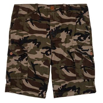 衣服 男孩 短裤&百慕大短裤 Quiksilver 极速骑板 CRUCIAL BATTLE 奶油色