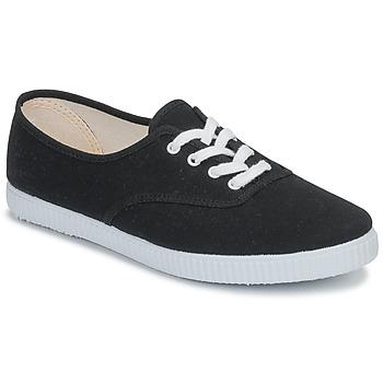 鞋子 球鞋基本款 Yurban ARTOUM 黑色