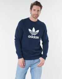 衣服 男士 长袖T恤 Adidas Originals 阿迪达斯三叶草 ED5948 海蓝色