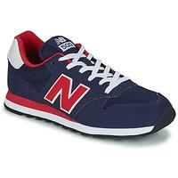 鞋子 男士 球鞋基本款 New Balance新百伦 500 蓝色 / 红色