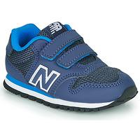 鞋子 男孩 球鞋基本款 New Balance新百倫 500 藍色