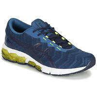 鞋子 男士 球鞋基本款 Asics 亚瑟士 GEL-QUANTUM 180 5 蓝色