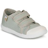 鞋子 儿童 球鞋基本款 Citrouille et Compagnie GLASSIA 灰色