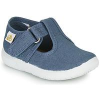 鞋子 儿童 平底鞋 Citrouille et Compagnie MATITO 蓝色