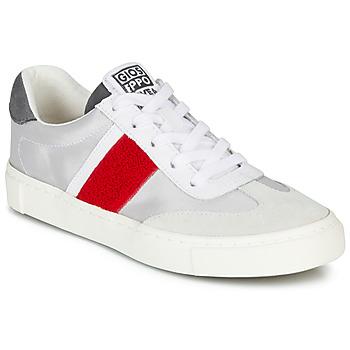 鞋子 男孩 球鞋基本款 Gioseppo KANPUR 灰色 / 红色