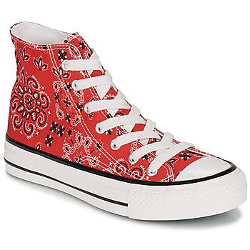 鞋子 女士 高帮鞋 André HEAVEN 红色