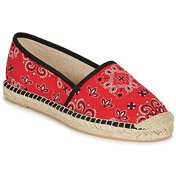 鞋子 女士 帆布便鞋 André HADRIANA 红色