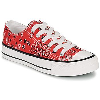 鞋子 女士 球鞋基本款 André HAPPY 红色