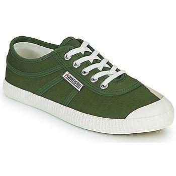 鞋子 球鞋基本款 Kawasaki 川崎凌风 ORIGINAL 卡其色