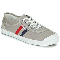 鞋子 球鞋基本款 Kawasaki 川崎凌风 RETRO 米色