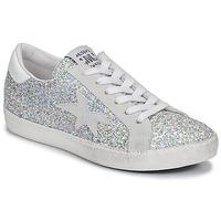 鞋子 女士 球鞋基本款 Meline GARAMINE 白色 / 银色