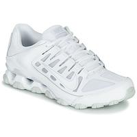 鞋子 男士 训练鞋 Nike 耐克 REAX 8 白色