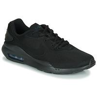 鞋子 男士 球鞋基本款 Nike 耐克 AIR MAX OKETO 黑色