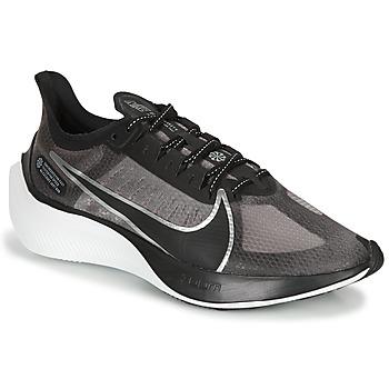 鞋子 男士 跑鞋 Nike 耐克 ZOOM GRAVITY 黑色