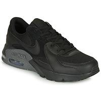 鞋子 男士 球鞋基本款 Nike 耐克 AIR MAX EXCEE 黑色