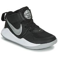 鞋子 儿童 篮球 Nike 耐克 TEAM HUSTLE D 9 PS 黑色 / 银灰色