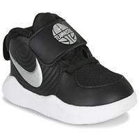 鞋子 男孩 篮球 Nike 耐克 TEAM HUSTLE D 9 TD 黑色 / 银灰色