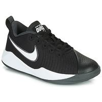 鞋子 儿童 多项运动 Nike 耐克 TEAM HUSTLE QUICK 2 GS 黑色 / 白色