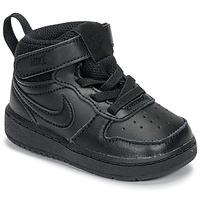 鞋子 儿童 球鞋基本款 Nike 耐克 COURT BOROUGH MID 2 TD 黑色