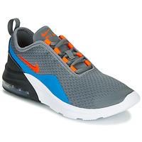 鞋子 儿童 球鞋基本款 Nike 耐克 AIR MAX MOTION 2 GS 灰色 / 蓝色
