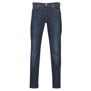 衣服 男士 紧身牛仔裤 Levi's 李维斯 511™ SLIM FIT 蓝色