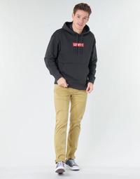 衣服 男士 多口袋褲子 Levi's 李維斯 511? SLIM FIT 米色