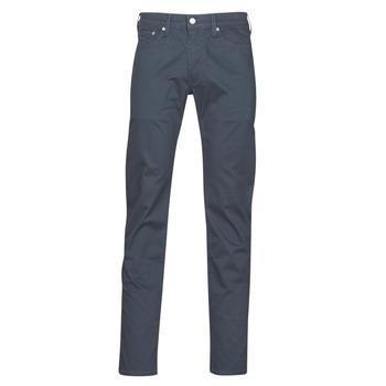 衣服 男士 多口袋裤子 Levi's 李维斯 511 SLIM FIT 海蓝色