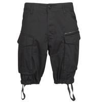 衣服 男士 短裤&百慕大短裤 G-Star Raw ROVIC ZIP RELAXED 12 黑色