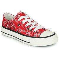 鞋子 男孩 球鞋基本款 André VOILY 红色