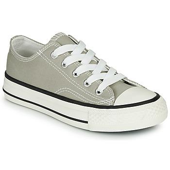 鞋子 男孩 球鞋基本款 André VOILY 灰色