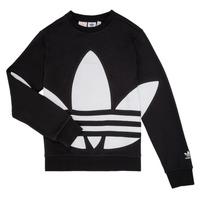 衣服 儿童 卫衣 Adidas Originals 阿迪达斯三叶草 BRIGDA 黑色