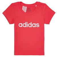 衣服 女孩 短袖體恤 adidas Performance 阿迪達斯運動訓練 MAKIT 玫瑰色
