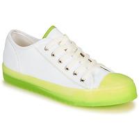 鞋子 女士 球鞋基本款 André HAIZEA 绿色