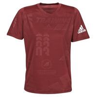 衣服 男士 短袖體恤 adidas Performance 阿迪達斯運動訓練 DAILY PRESS TEE 紅色