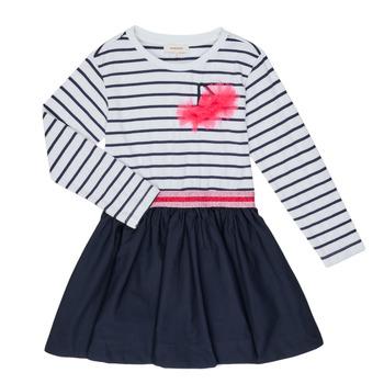 衣服 女孩 短裙 Catimini BASILE 白色