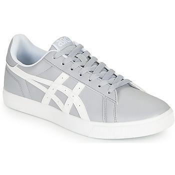 鞋子 男士 球鞋基本款 Asics 亚瑟士 1191A165-020 灰色 / 白色