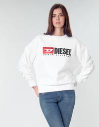 衣服 女士 卫衣 Diesel 迪赛尔 F-ARAP 白色