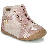 鞋子 女孩 短筒靴 GBB OMANE 玫瑰色