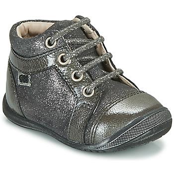 鞋子 女孩 短筒靴 GBB OMANE 灰色