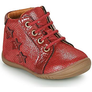 鞋子 女孩 短筒靴 GBB DAVIA 红色